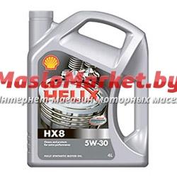 Shell Helix Hx8 5W30